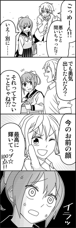 03senpai03
