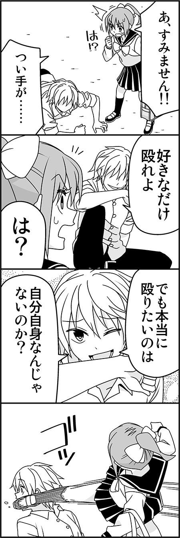 03senpai05