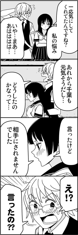 21kyouiku04