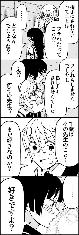 21kyouiku05