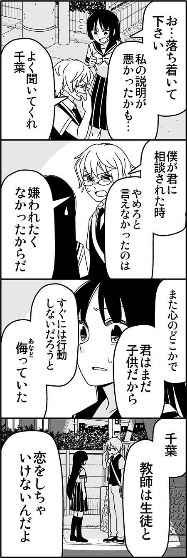 21kyouiku09