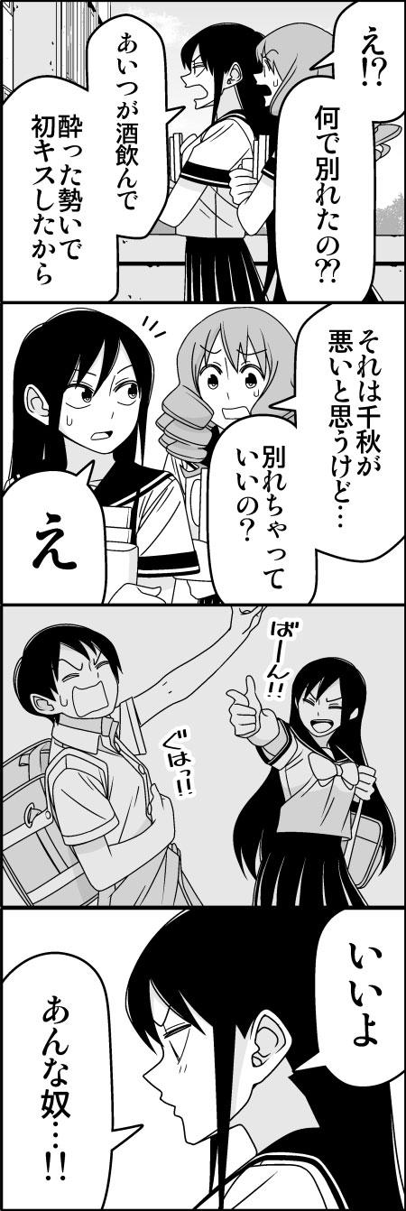 69mizuni02