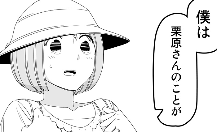 kimitsure29