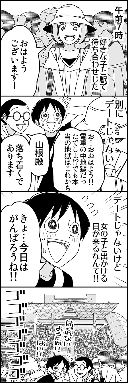 kimiture_01