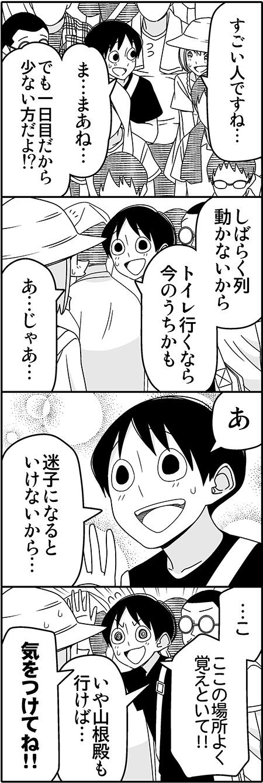 kimiture_04