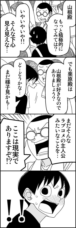 kimiture_05