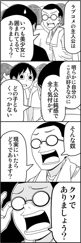 kimiture_06