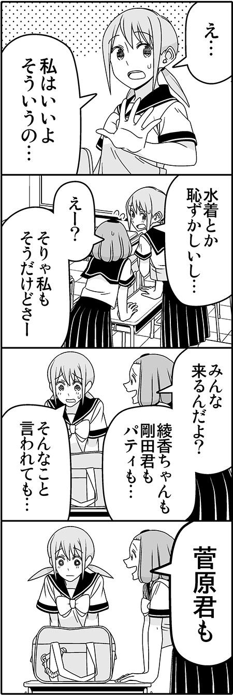 natsuhaji02