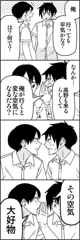 natsuhaji05