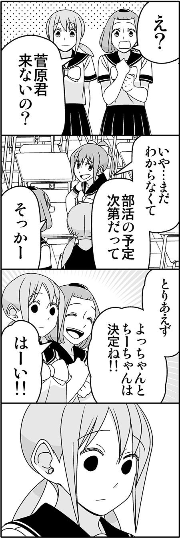 natsuhaji06