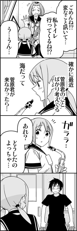 natsuhaji13