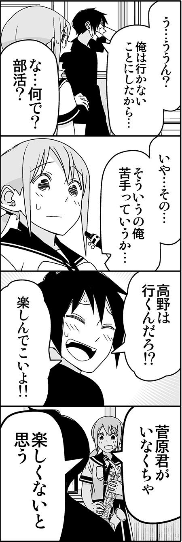 natsuhaji17