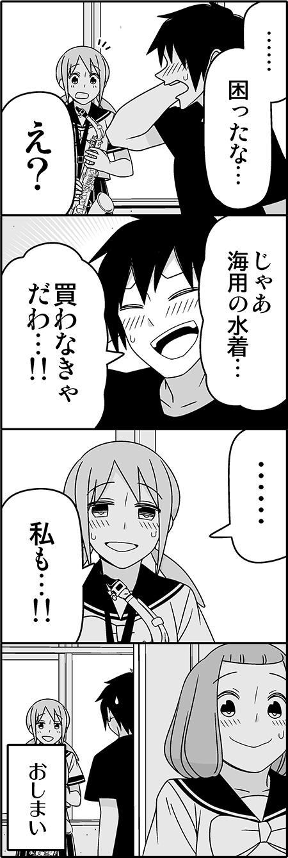 natsuhaji19