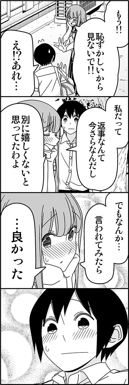 pure_9